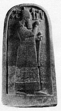 Adad-Nirari stela