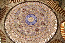 Selimiye Mosque, Dome