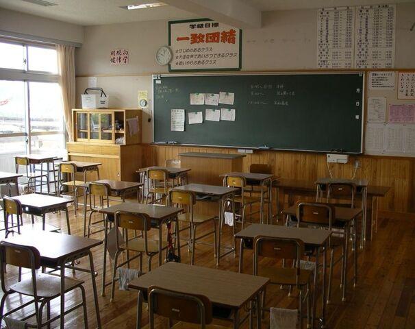 File:Japanese classroom.jpg