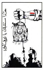 Your future al-Zarqawi