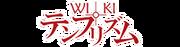 TenPrismWiki
