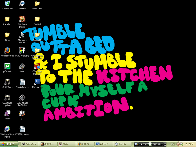 File:DannysDesktop.png