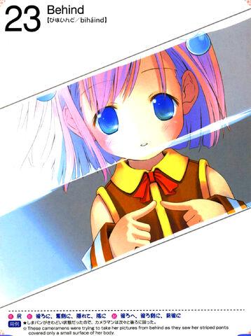 File:Ink Niji (7).jpg
