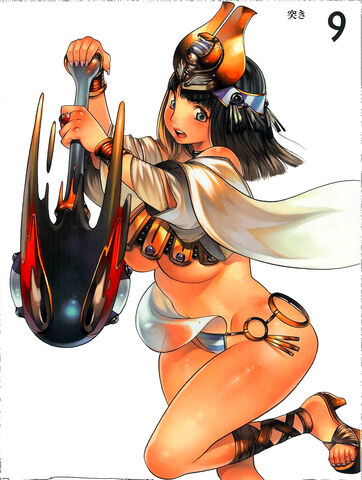 File:Menasu05.jpg