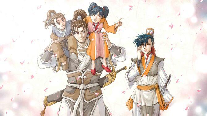 film anime ruler of the land