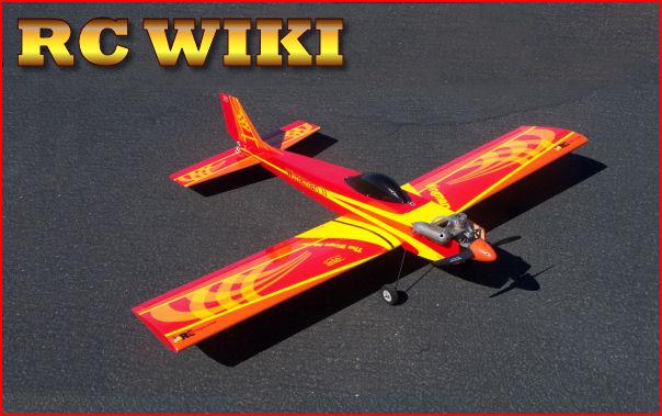 File:RC AIR logo.jpg