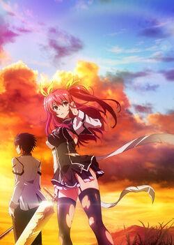 Rakudai Kishi no Eiyuutan first anime visual