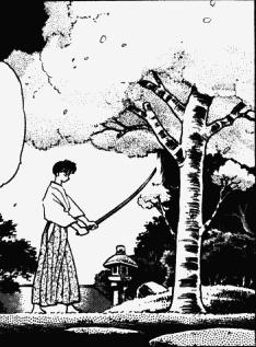 File:Demon Sakura Tree.png
