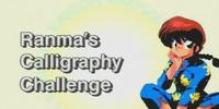 Ranma's Calligraphy Challenge