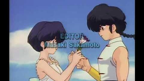 Ranma ½, Love Panic (English, With Credits)