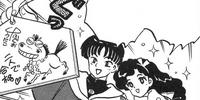 Fugu and Uni