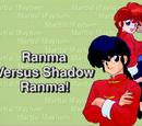 Ranma Versus Shadow Ranma!
