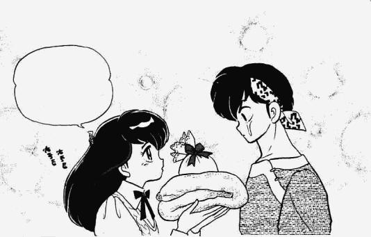 File:Akari gives Ryoga gifts.png