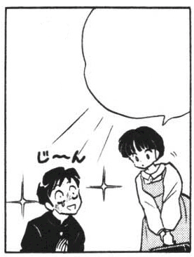 File:Akane talks to Gosunkugi.png
