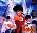 Ranma ½: Battle Renaissance
