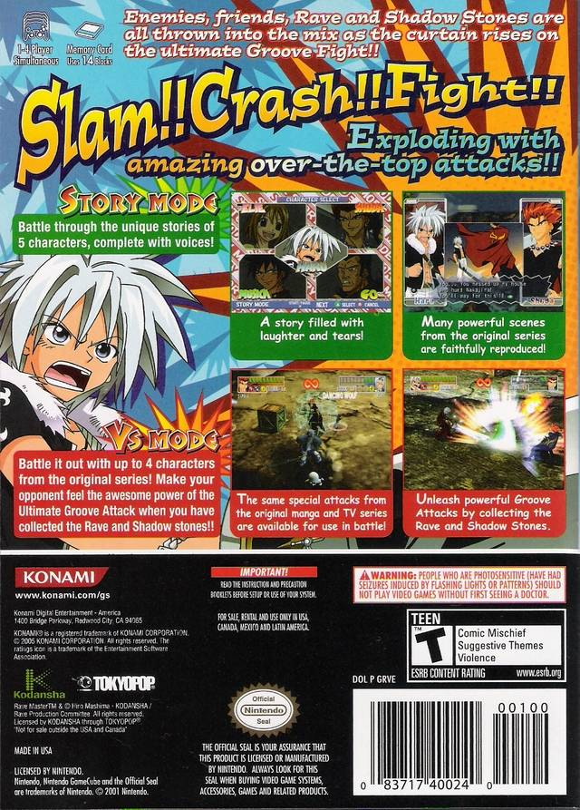 Gamecube Box Art File:rave Master Gamecube Box