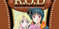 Read or Dream Manga 2