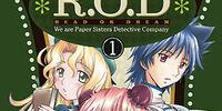 Read or Dream Manga 1