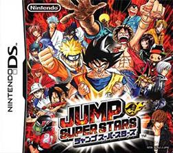 Jump Super Stars Coverart