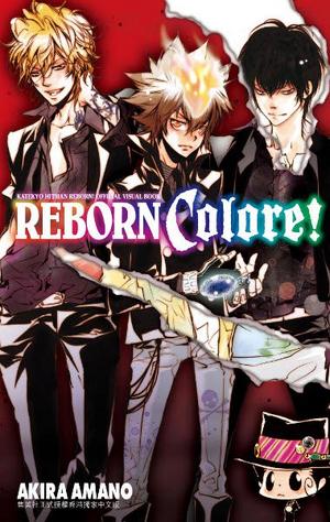 RebornColore