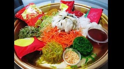 Crunchy and Refreshing Abalone Salad Recipe aka Abalone Yu Sheng (鮑鱼鱼生)