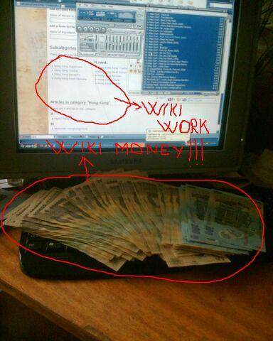 File:Visis Desk.jpg