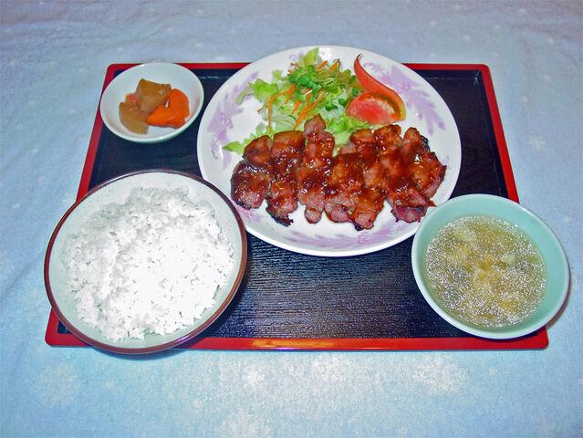 File:Beef Misoyaki.jpg