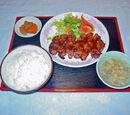 Beef Misoyaki