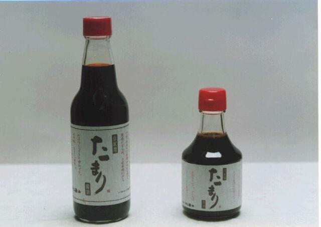 File:Tamari.jpg