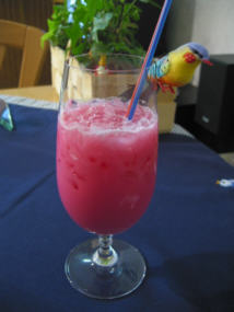 File:Cocktail pink colada.jpg