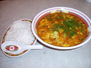 Curry soup