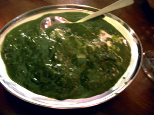 File:Serbian Spinach.JPG
