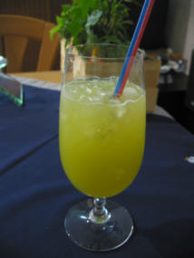 File:Cocktail eldorado.jpg