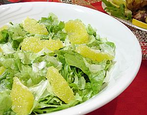 Vegetable salad with oranges