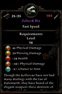 Zelus & Bia Inventory Card
