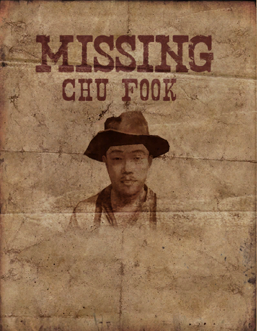 File:Chu fook.png