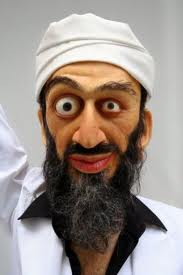 File:Osama-Bin-Laden-57996.jpg
