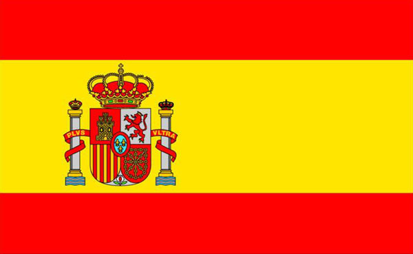 File:Spanish flag2.jpg