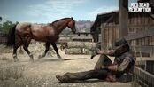 Red Dead Redemption Horse