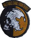 File:Militaires sans frontieres.png