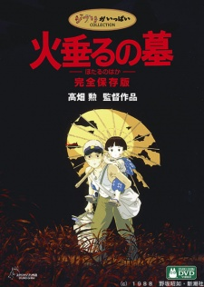 File:Grave of the Fireflies.jpg