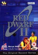 Red Dwarf II UK DVD Cover