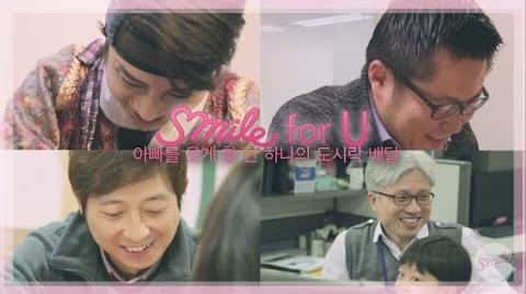 WINTER GARDEN 레드벨벳 SMile for U 아빠를 웃게 하는 법 (BGM Red Velvet '세가지 소원 (Wish Tree)')