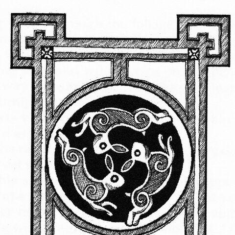 Rubin Book Plate 1