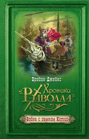 File:RussianMossflower2014.jpg