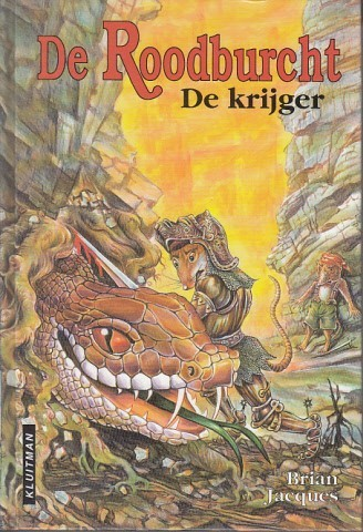 File:DutchRedwall1994-3.jpg