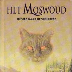 Dutch Mossflower Hardcover Vol. 2