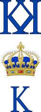 File:Monogram of Charles IX of France.jpg