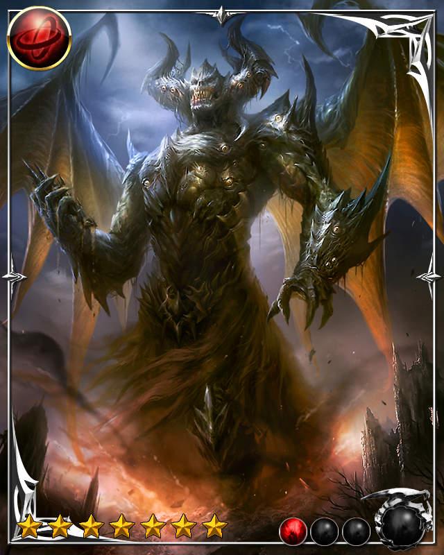 Balor | Reign of Dragons Wiki | Fandom powered by Wikia  Balor Myth