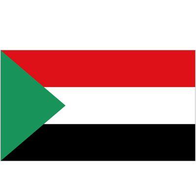 File:SudanFlag.jpg